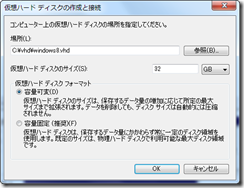 SNAGHTML2c80d3