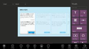ProjectSiena_Screen