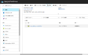 portal_storageaccount