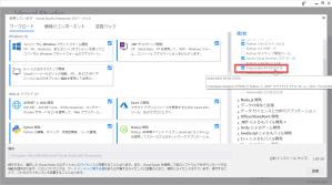 vs155_installer