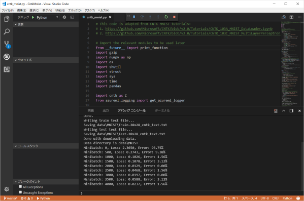 vscode_from_wb